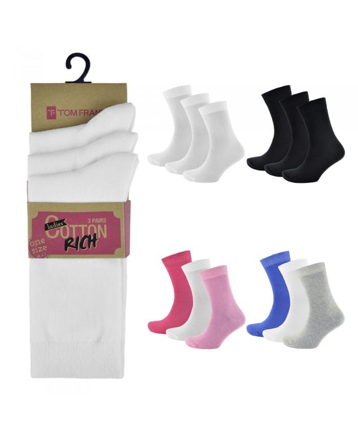 Ladies Luxury Socks - 3 Pair Pack